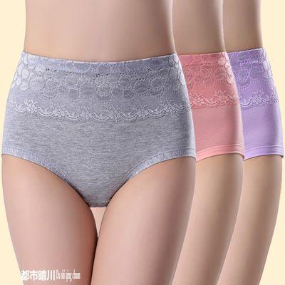 2/4条 高腰内裤女士塑身型暖宫燃脂瘦肚产后收腹束腰提臀三角裤头