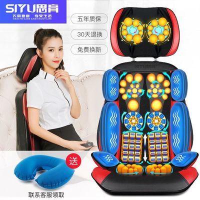 颈椎按摩器颈部腰部肩部按摩垫家用多功能按摩椅靠垫椅垫