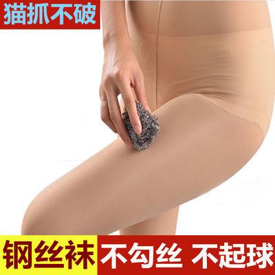 【1-3条装】钢丝袜女防勾丝春秋季大码薄款美腿肉色打底裤连体袜