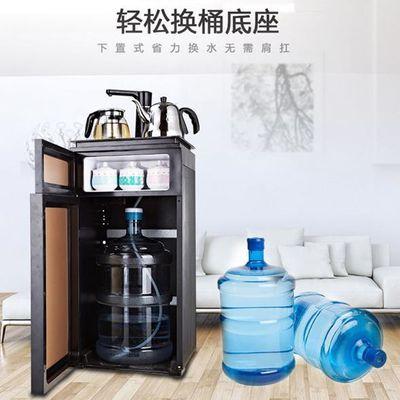 饮水机家用台式小型立式冷热全自动上水下置水桶茶吧机