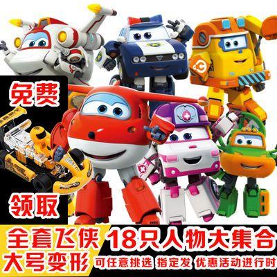 超级飞侠玩具套装变形趣变蛋乐迪多多全套大号合体礼盒拼装机