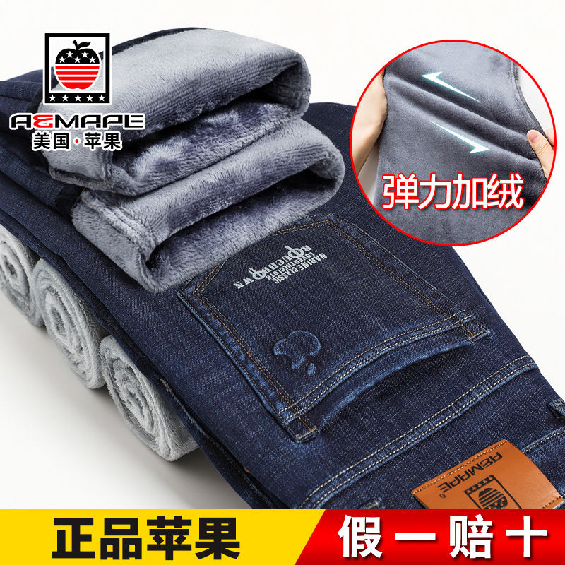 Genuine Apple Plush Thick Jeans Men's Elastic Straight Fit Business Winter High Waist Slacks