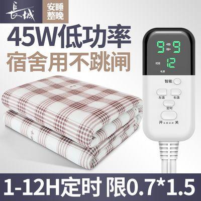 长城电热毯单人学生宿舍家用安全智能调温定时男女单控恒温电褥子