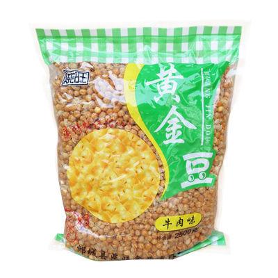 柴旺 黄金豆油炸豌豆零食1斤5斤装黄豆豆类食品炒货坚果散装批发