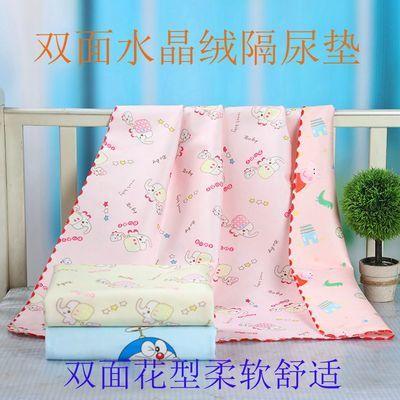婴儿隔尿垫水晶绒双面防水老人可用可洗透气新生儿尿垫大号经期垫
