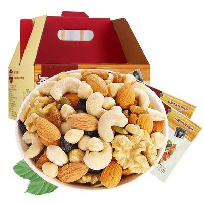 每日坚果大礼包30包混合坚果干果仁零食组合装炒货网红礼盒装