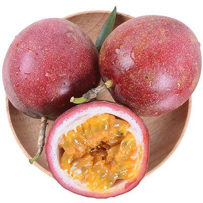 【送开果器】广西百香果精选2斤装新鲜水果酸甜多汁 单果50克起