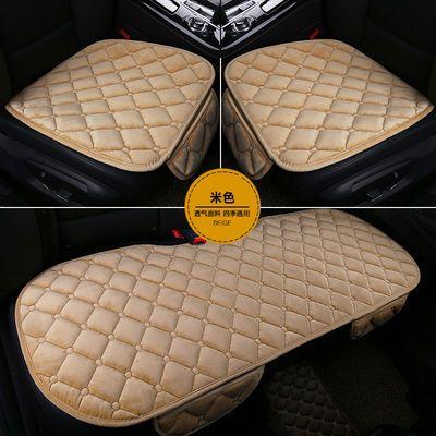 汽车坐垫三件套新品冬季毛绒无靠背蕾丝男女屁屁车垫防滑保暖座垫