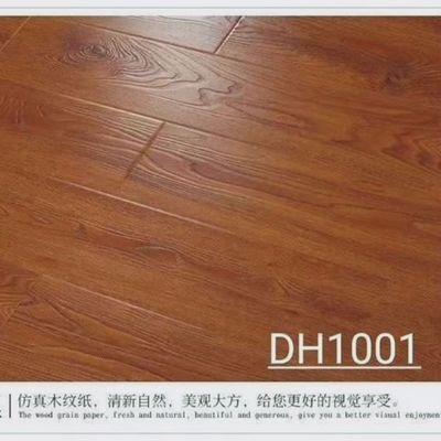 新品8mm 11mm 12mm厚 工程家居 地热专用 强化复合木地板