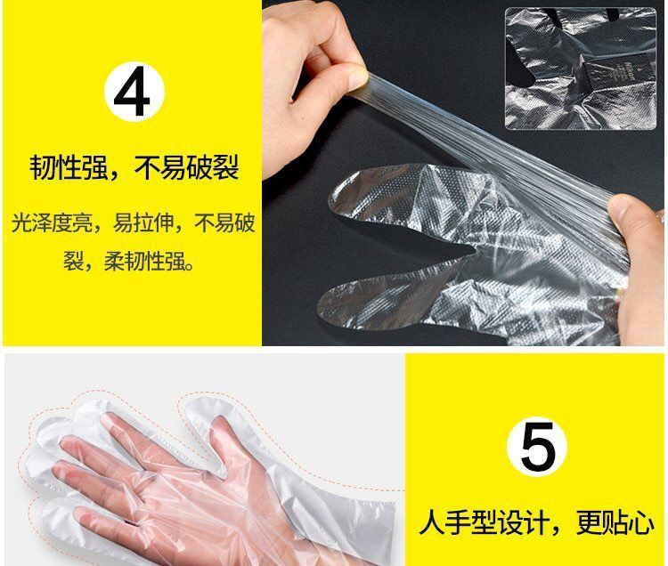 【一次性手套薄膜食品级】卫生男女餐饮家用防护透明塑料手膜手套批发