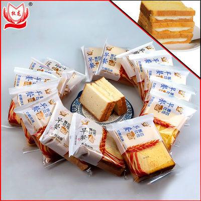 权龙乳酸菌奶酪营养早餐吐司夹心面包蛋糕糕点类食品批发2斤一箱