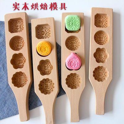 月饼模具木质冰皮卡通馒头绿豆糕南瓜饼巧果清明果年糕艾糍粑模具