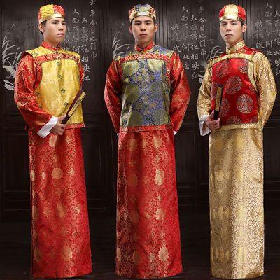 古装戏服男清朝儿童阿哥贝勒王爷服男士地主少爷服皇帝便服演出装