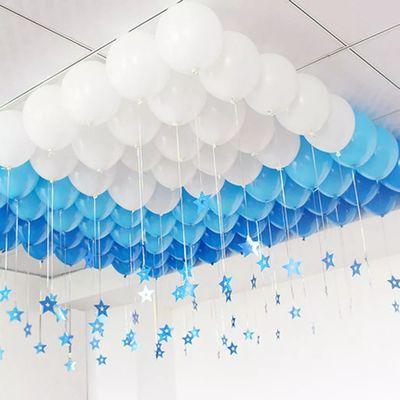 乳胶加厚开业生日快乐气球批发儿童会飞结婚婚庆装饰网红布置派对