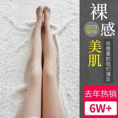 日本小町娘光腿露腿神器女秋冬季裸感双层加绒加厚超自然打底裤袜