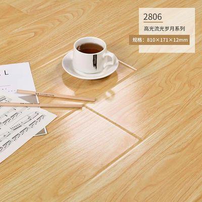 新品12mm家用强化复合木地板环保卧室高光防水耐磨北欧原木风厂家