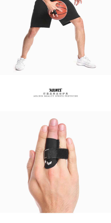 篮球护指护指排球绷带护手套指关节装备运动护具绑带护指套【小度百货】