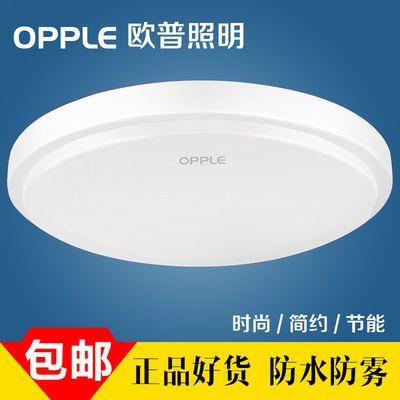 新品欧普照明led圆形吸顶灯节能儿童卧室灯具卫生间楼道灯工程灯