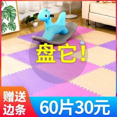 加厚泡沫地垫拼图卧室地板垫婴儿童爬行垫子拼接榻榻米宝宝爬爬垫
