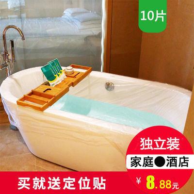 洗澡袋子一次性泡澡袋旅行酒店浴缸套浴袋浴膜双人加厚塑料膜5片