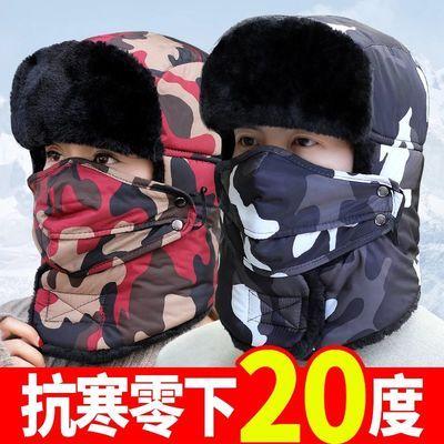 帽子男士冬天韩版户外保暖帽东北加厚护耳帽雷锋帽女骑车防风棉帽主图