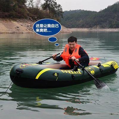充气船橡皮艇加厚冲锋舟气垫船耐磨皮划艇钓鱼船2人3人4人捕鱼船【3月7日发完】
