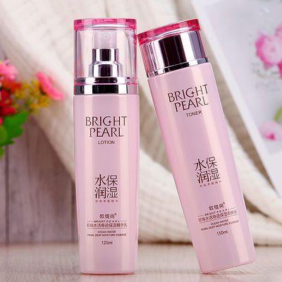 柔肤水美白补水保湿护肤品水乳液爽肤保湿水抗皱化妆品套装女正品