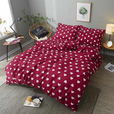 ins网红床上用品四件套双人床单1.8米单人被套1.5学生宿舍三件套4【2月29日发完】