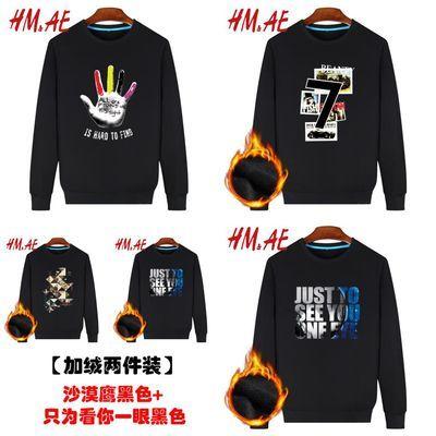 HM&AE【加绒加厚】男装保暖印花卫衣青少年学生圆领套头冬装卫衣