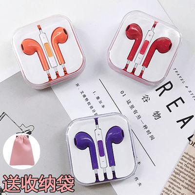 手机耳机通用苹果oppo华为vivo小米入耳式耳机线学生电脑吃鸡游戏