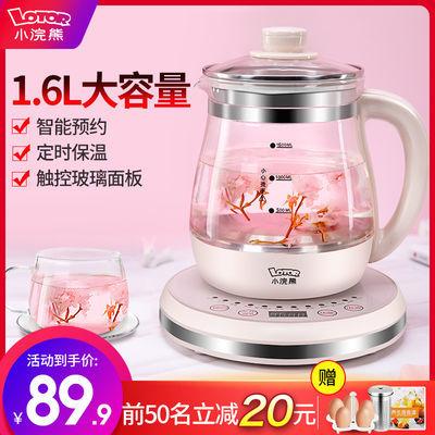 小浣熊养生壶全自动玻璃多功能家用养身煮茶器mini办公室小型茶壶