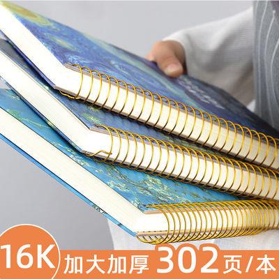 【送3支中性笔】超大超厚复古线圈本记事笔记本学生大号本子批发