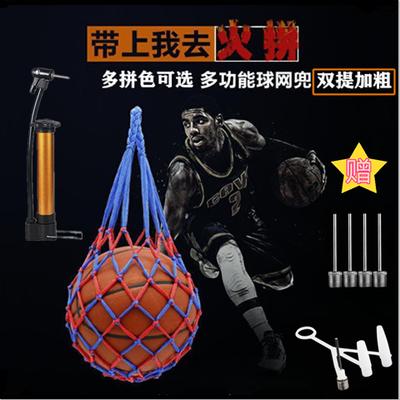 多功能粗球兜篮球网兜足球包排球收纳袋篮球专用袋子篮球包篮球袋