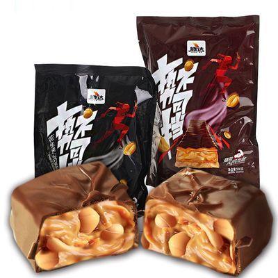 【第二件半价】花生巧克力奶香可可夹心零食喜糖年货100-1000g