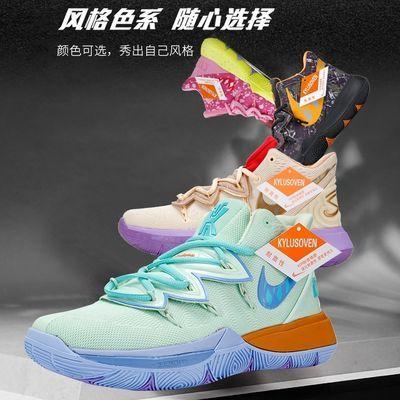 欧文5代篮球鞋菠萝屋章鱼哥海绵宝宝派大星鸳鸯2代蟹老板男女鞋子