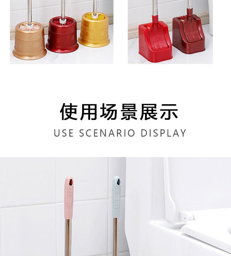 卫生间清洁马桶刷洗厕所长柄壁挂不锈钢软毛刷子套装带底座