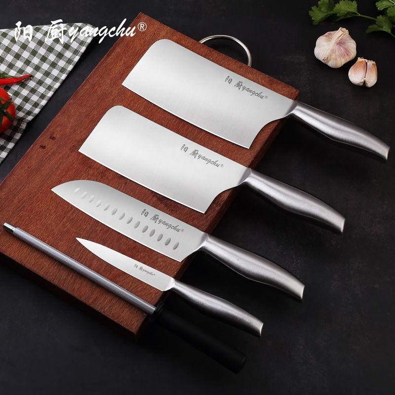 阳厨菜刀套装家用锋利切菜刀切片刀德国不锈钢刀具套装厨房砍骨刀