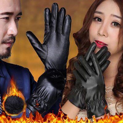 电瓶车保暖可触屏手套保暖手套男女士秋冬季防水骑车加绒加厚