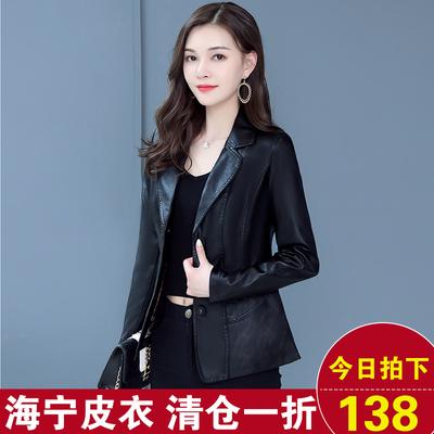 2020新款春秋海宁皮衣女短款外套韩版修身显瘦西装领皮夹克大码潮