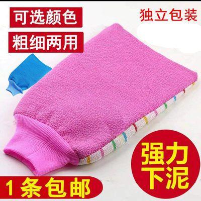 【独立包装】搓澡巾【洗澡巾双层双面】加厚澡巾手套下泥给力