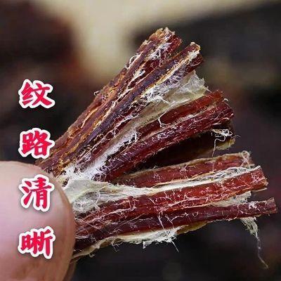 风干牦牛肉干四川九寨沟手撕肉干牦牛肉干西藏内蒙古风干牛肉干巴