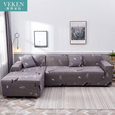 维科家纺万能沙发套全包防滑沙发垫定做弹力沙发罩布艺皮沙发套子【2月29日发完】