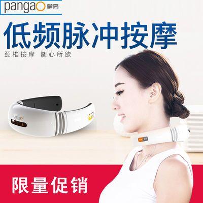 攀高颈椎按摩器颈部肩部腰部家用多功能理疗牵引矫正热敷护颈仪器