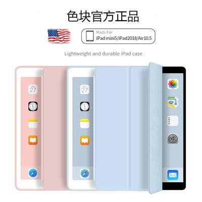 2019新款10.2ipadmini5保护套air10.5苹果ipad23456平板壳9.7寸