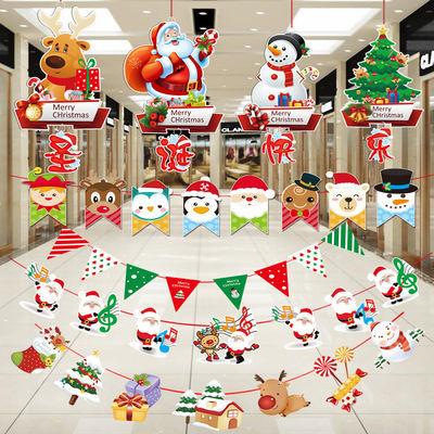 圣诞节装饰用品挂件挂饰拉花珠宝店学校布置吊旗商场店铺吊饰