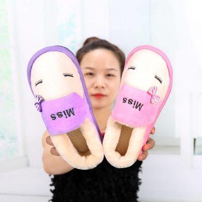 2019冬季棉拖鞋男女厚底情侣韩版居家居室内防滑保暖冬天可爱月子