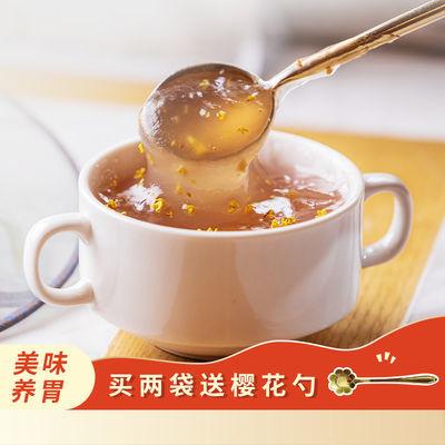 桂花藕粉正宗杭州西湖三家村特产红枣无添加莲藕粉420g早餐小袋装
