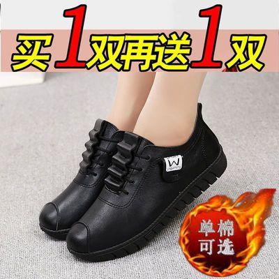 鞋子标准尺码 脚肥脚宽建议选大一码【闪电发货】