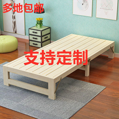 实木加宽拼接床折叠儿童床带护栏单人床加宽拼接大床床边床可定做