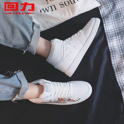 回力丹顶鹤联名手绘鞋爆改涂鸦阴阳鱼潮百搭板鞋运动休闲鞋男鞋